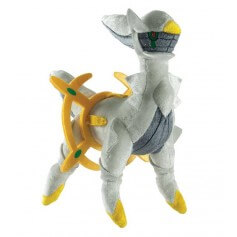 Peluche Pokemon 20e anniversaire Arceus