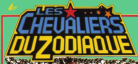 Logo-saint-seiya-3.jpg