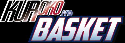 Logo_Kuroko-no-basket.png