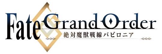 logo_fate_grand_order